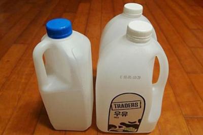 műanyag flakon újrahasznosítás