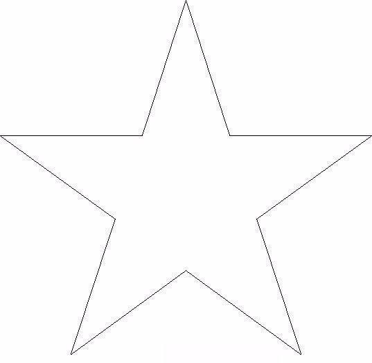Csillag alakú párna